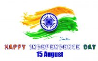 Wallpaper Independence Day 15th August